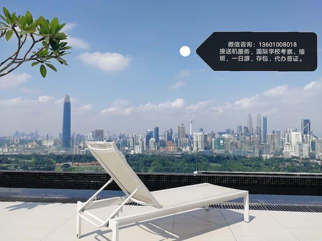 吉隆坡市区(一室)—艺家小筑—klcc全景公寓.坐拥吉隆坡皇家高尔夫球场及顶层360度吉隆坡全景。