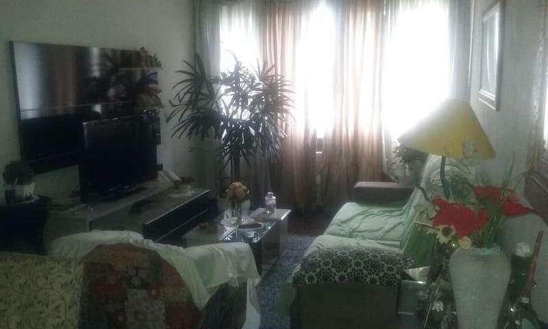 Aluguel quarto durante olimpíadas - Rio de Janeiro - Apartemen