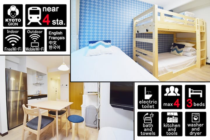 Free pocket wifi!/402/Kyoto Gion/MAX 2 guests
