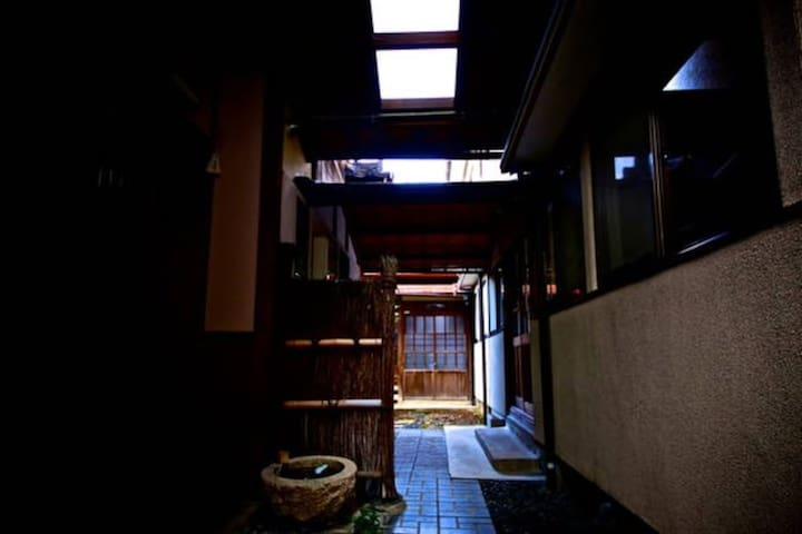 Comfy old guest rm,1MIN frm Station - Fushimi-ku, Kyōto-shi