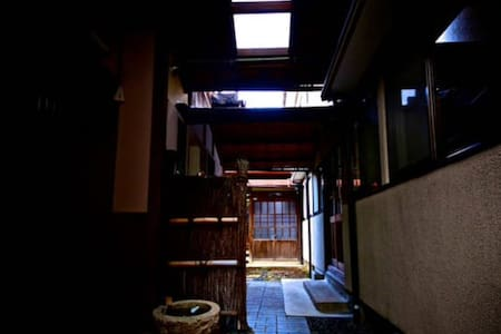 Comfy old guest rm,1MIN frm Station - Fushimi-ku, Kyōto-shi - Baraka