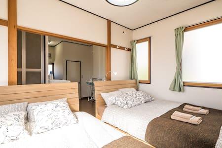 3.New Opening!! Haneda/Shibuya/Yokohama/Wifi/MAX4 - Saiwai-ku, Kawasaki-shi - Apartment