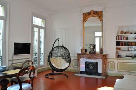 Juliette Balcony Apartment - Central Avignon - Avignone - Appartamento