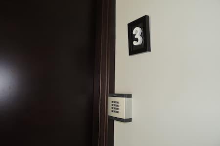 Hab,3 para desconectar de tu rutina - Arakaldo - Huis