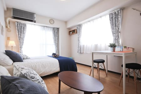 Cozy!Stylish! Easy go SHINJUKU/SHIBUYA Free Wifi☆ - Suginami-ku - Apartmen