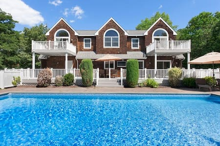 Perfect Hamptons House for a Private Getaway!! - East Quogue - Hus