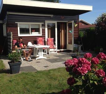 Lovely holiday house Oostvoorne 2.0 - Oostvoorne
