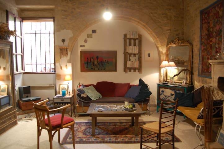 Bel appartement au coeur d'Uzes - Uzès - Lägenhet