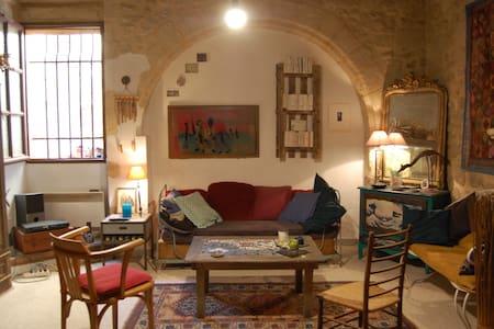 Bel appartement au coeur d'Uzes - Uzès - Daire