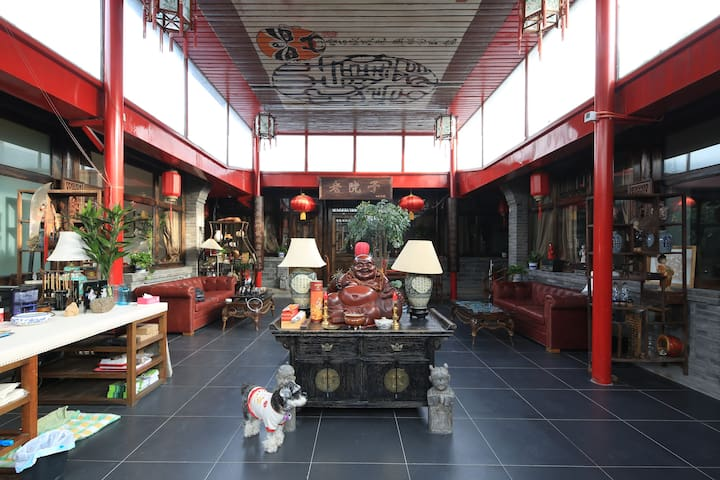 八达岭长城老院子客栈 - Pekin - Butik otel