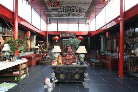八达岭长城老院子客栈 - Peking
