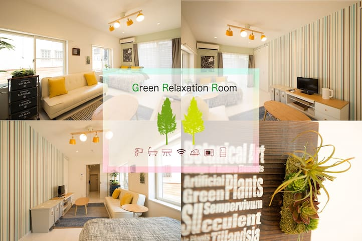 Promotion!♪Green Relaxation Room♪SHIBUYA♪