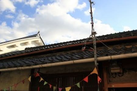 江戸時代から続く町並みのなかにある、町家のシェアハウスです。 - Tondabayashi-shi