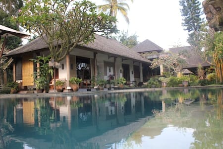 WB Villa A true Balinese experience