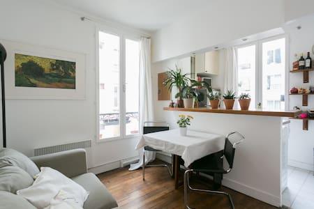 Cosy, calm, lightful apt 10 min from Paris center - Paris - Wohnung