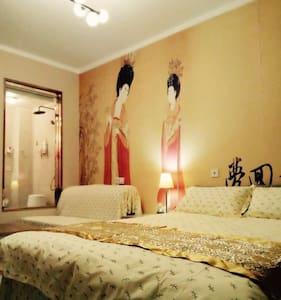 钟楼旁的精美公寓7,旅游度假首选,有阳光,007 - 西安 - 公寓