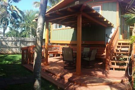 Cozy & private 2bd Waialua cottage - Waialua