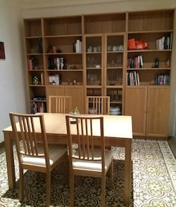 Spacious room in the heart of Barcelona - Barcelona - Apartment