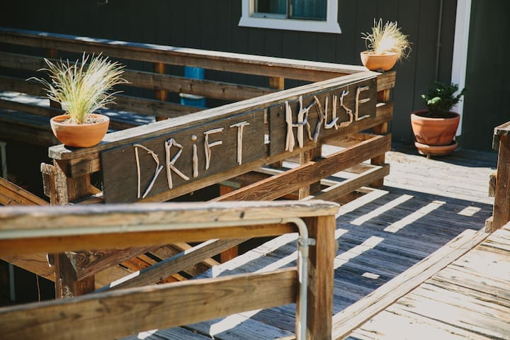 Upper Drift- Drift House - Downieville - Haus