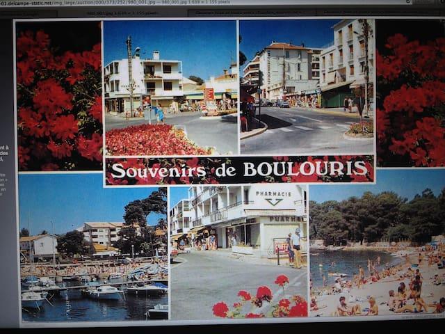 bel appartement au coeur de boulouris - Saint-Raphaël - Apartamento