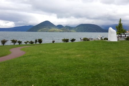 Lake Toya, Lake view, 1 min. walk to lake, Great!!