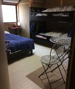 Private couple room, max 4ppl Himeji Castle/sta. - Guesthouse