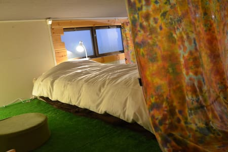 Gomboppa Dormitory - Kakuda-shi