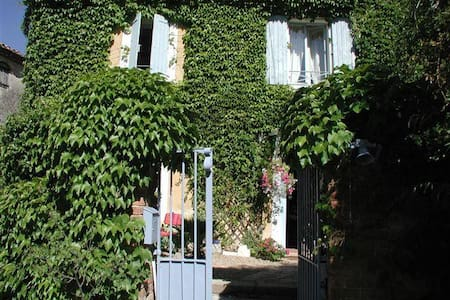 Beautiful Old House near Uzes  - Euzet les bains