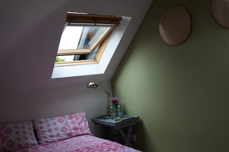 Nice and cosy room in Forest Hill - Londres