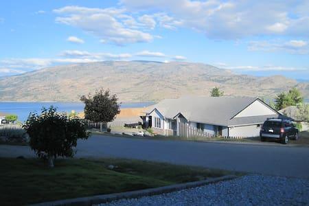 Right In The Middle Of Wine Country - Peachland
