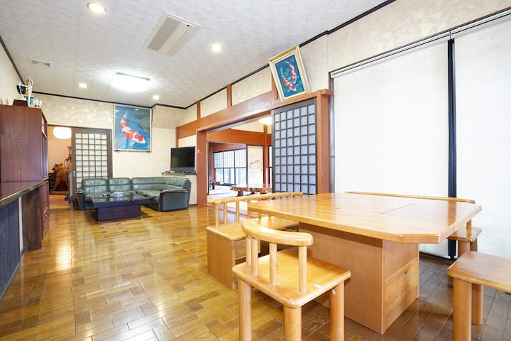 nou no ie  -Nishikigoi House-