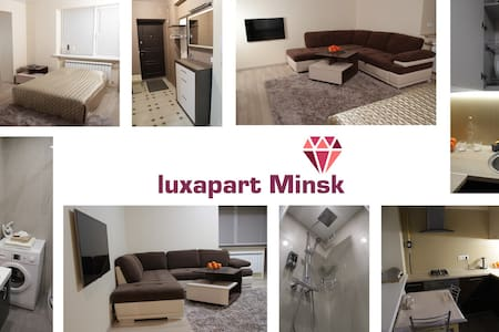 Apartment Luxapart Minsk- convenience and comfort. - Minsk