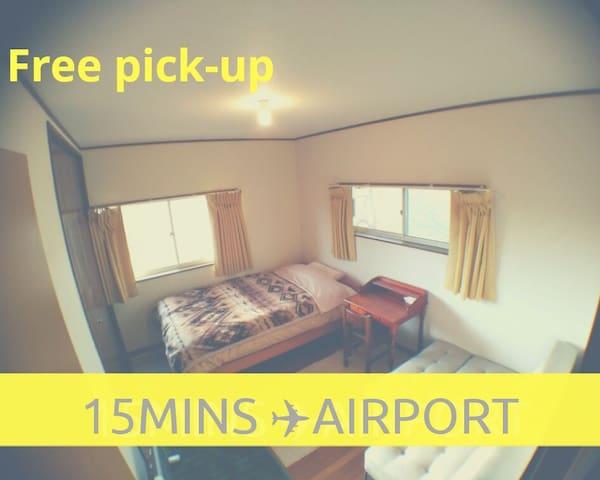 Airport 15min, Pick up, Calm ,Private,Women,Vegan