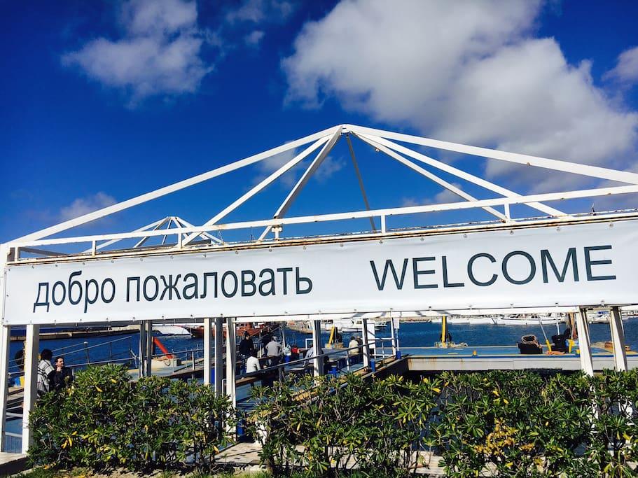Benvenuti al porto di Forio