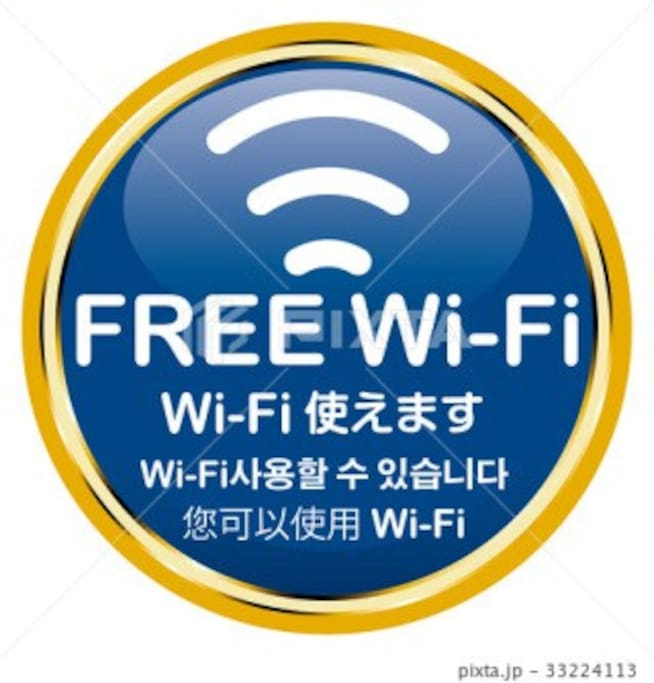 You can use free Wi - Fi. It is high speed internet.