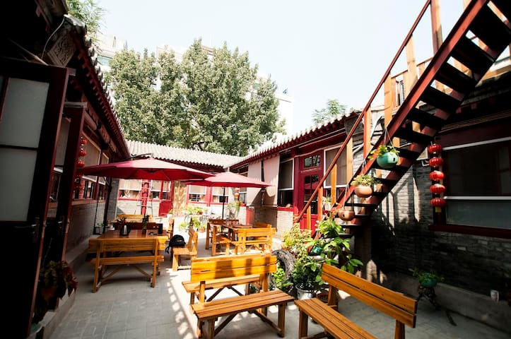 Heart of Beijing: House with View 2 - Pekin - Dom