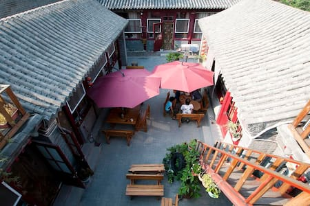 Heart of Beijing: House for Family - Pekin - Ev