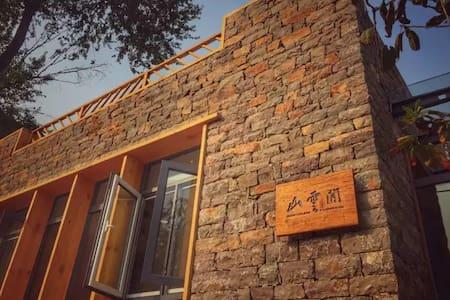 西井峪优选农舍山云间—百年石屋老炕 - Tianjin