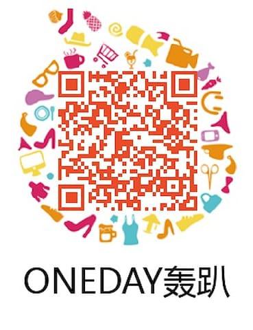 one·day别墅轰趴