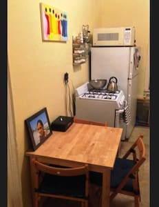 Your own room near Gramercy - New York