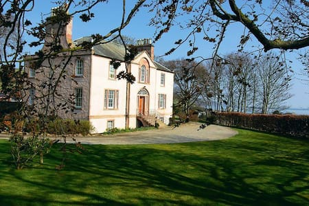 Stunning apartment close to beach - Rosemarkie