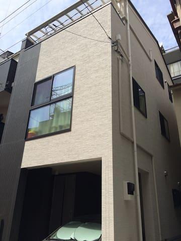 超便捷交通的闹市区里一桩安静独立的住宅,等着您的光临。 - Taitō-ku - House