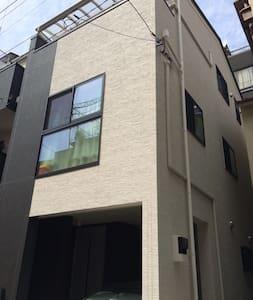 超便捷交通的闹市区里一桩安静独立的住宅,等着您的光临。 - Taitō-ku - Hus