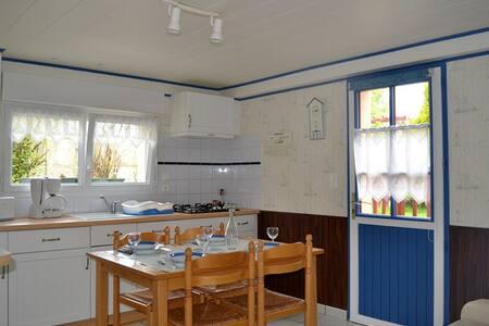 Bel appartement  proche Saint Malo - Saint-Jouan-des-Guérets