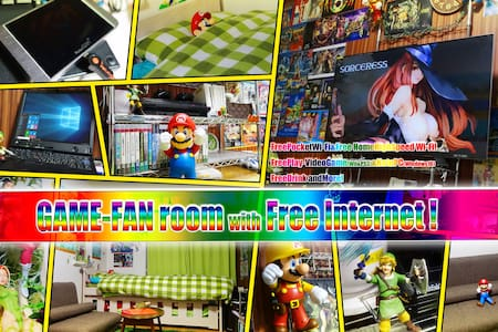Game&Anime-Fan! Game, WiFi, PC, near Shinjyuku! - Suginami
