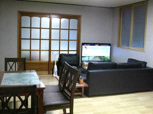 upto 30 ppl  House near Nami Island- free pick up*