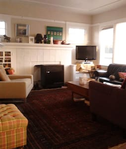 My spacious apartment has two bedrooms one with hardwood and a wool rug and the other with wall to wall carpet. The kitchen is old fashion, but is very clean and welcoming. The LR / DR are sunny, cozy and attractive. The bath simple and very clean.