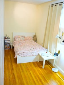 HUGE room, close to subway and CU!