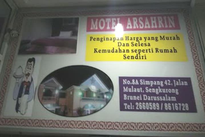 A large ensuite room near Kg. Sengkurong, Brunei.