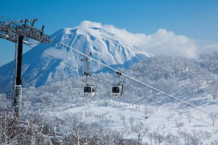 Evan's Niseko Guide Book